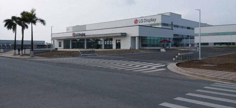 Cổng vào Công ty LG Display Việt Nam